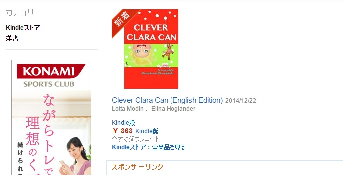 Clever Clara Can i Japan